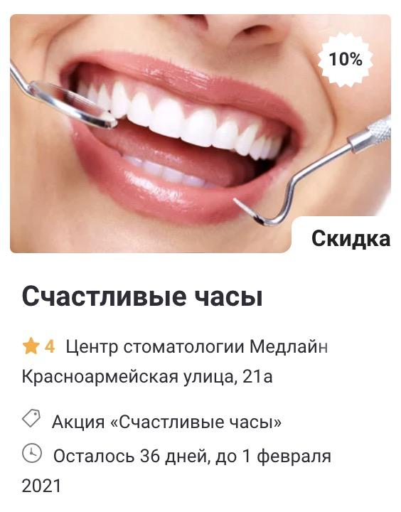 akciya-2